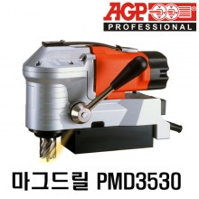 AGP(에이지피) 마그드릴 PMD 3530 마그네틱 드릴 전동공구