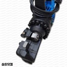 철근캇타기 철근절단기  HANDI-25C 서울기계25