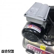 에어콤프레샤 JY550 50L알루미늄 가볍고 이동이편리