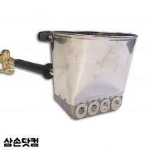 엑스프로 DA4 몰탈뿜칠도장기 시멘트 진흙 텍스쳐  휴대용몰탈 분사기 DA-4