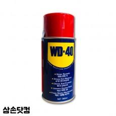 다목적 방청 윤활제 윤활유 WD-40 360ml 녹제거 부식방지