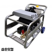 엔진고압세척기 350바27마력 고압세척기임대렌탈