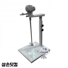 페인트교반기 스테인리스 도료교반기 액체류교반기 AM2S