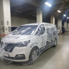 자동차커버 자동차비닐카바 1개입 일회용 차커버 차카바 차량용 덮개 페인트, 먼지 보호 공사현장